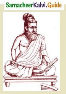 Samacheer Kalvi 8th Tamil Guide Chapter 2.6 திருக்குறள் 3