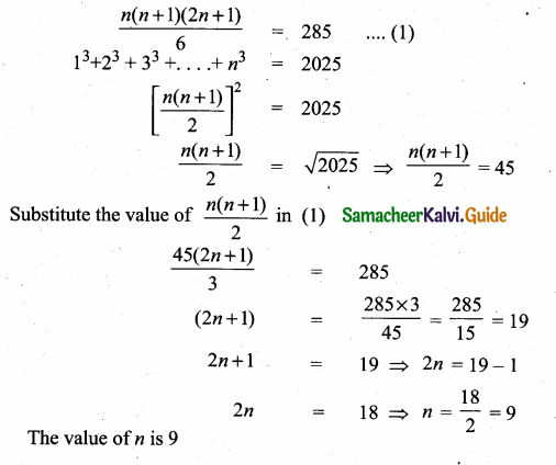Samacheer Kalvi 10th Maths Guide Chapter 2 Numbers and Sequences Ex 2.9 35