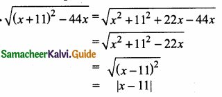 Samacheer Kalvi 10th Maths Guide Chapter 3 Algebra Additional Questions 14