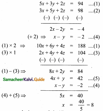 Samacheer Kalvi 10th Maths Guide Chapter 3 Algebra Additional Questions 35