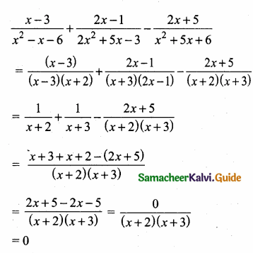 Samacheer Kalvi 10th Maths Guide Chapter 3 Algebra Additional Questions 50