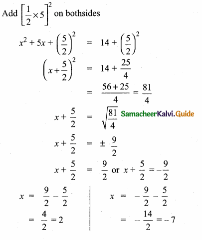 Samacheer Kalvi 10th Maths Guide Chapter 3 Algebra Additional Questions 60