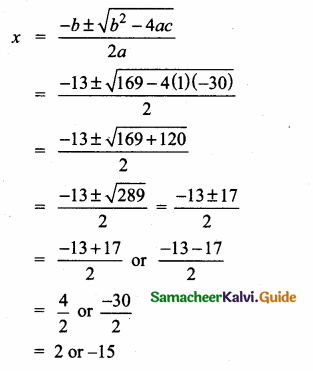 Samacheer Kalvi 10th Maths Guide Chapter 3 Algebra Additional Questions 62