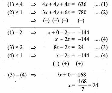 Samacheer Kalvi 10th Maths Guide Chapter 3 Algebra Ex 3.1 10