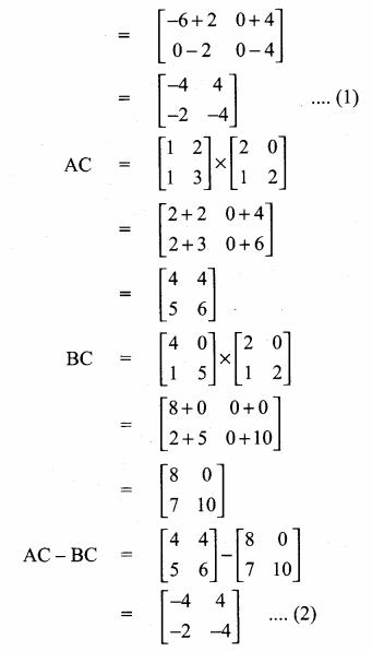 Samacheer Kalvi 10th Maths Guide Chapter 3 Algebra Ex 3.18