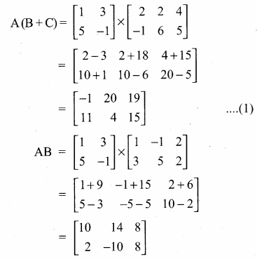 Samacheer Kalvi 10th Maths Guide Chapter 3 Algebra Ex 3.18 7