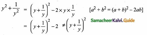 Samacheer Kalvi 10th Maths Guide Chapter 3 Algebra Ex 3.19 4
