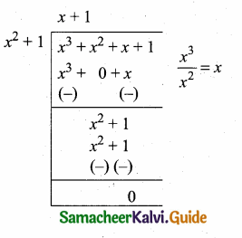 Samacheer Kalvi 10th Maths Guide Chapter 3 Algebra Ex 3.2 8