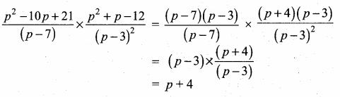 Samacheer Kalvi 10th Maths Guide Chapter 3 Algebra Ex 3.5 2