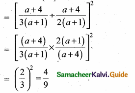 Samacheer Kalvi 10th Maths Guide Chapter 3 Algebra Ex 3.5 27
