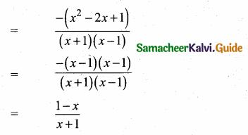 Samacheer Kalvi 10th Maths Guide Chapter 3 Algebra Ex 3.6 4