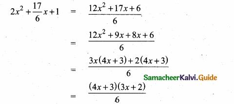 Samacheer Kalvi 10th Maths Guide Chapter 3 Algebra Ex 3.7 12