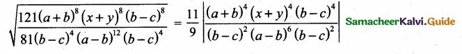 Samacheer Kalvi 10th Maths Guide Chapter 3 Algebra Ex 3.7 3