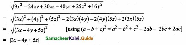 Samacheer Kalvi 10th Maths Guide Chapter 3 Algebra Ex 3.7 5