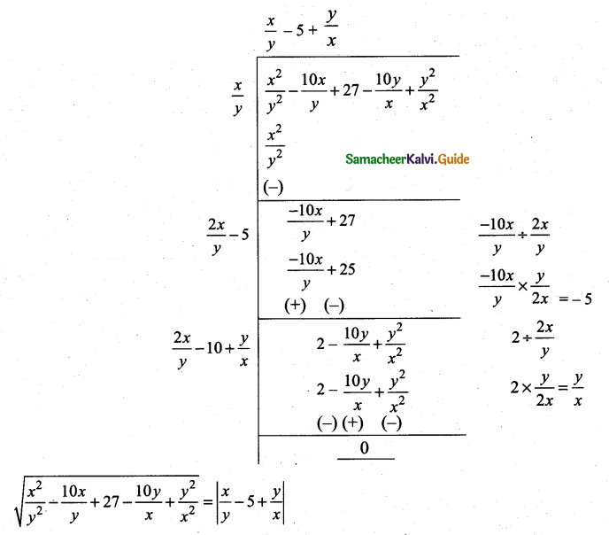 Samacheer Kalvi 10th Maths Guide Chapter 3 Algebra Ex 3.8 11