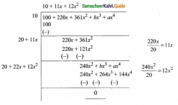 Samacheer Kalvi 10th Maths Guide Chapter 3 Algebra Ex 3.8 12