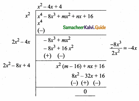 Samacheer Kalvi 10th Maths Guide Chapter 3 Algebra Ex 3.8 14