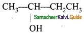 Samacheer Kalvi 10th Science Guide Chapter 11 Carbon and its Compounds 12
