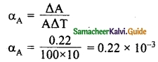 Samacheer Kalvi 10th Science Guide Chapter 3 Thermal Physics 14
