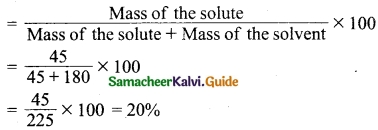 Samacheer Kalvi 10th Science Guide Chapter 9 Solutions 7