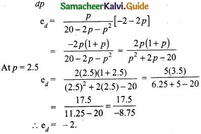 Samacheer Kalvi 11th Economics Guide Chapter 12 Mathematical Methods for Economics img 2