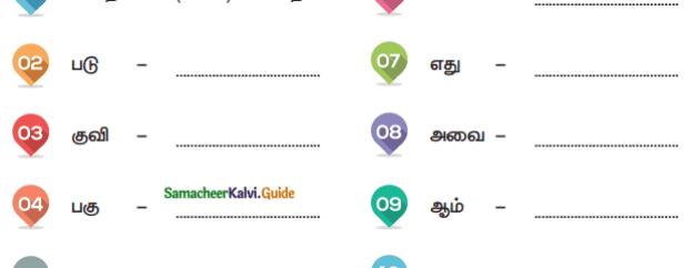 Samacheer Kalvi 4th Tamil Guide Chapter 3 ஏழு இறக்கைக் குருவியும் தெனாலிராமனும் - 4