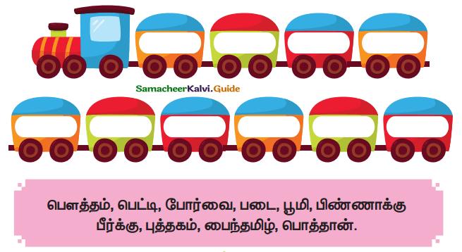 Samacheer Kalvi 4th Tamil Guide Chapter 6 முயல் அரசன் - 5