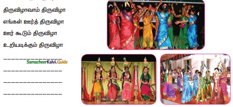 Samacheer Kalvi 5th Tamil Guide Chapter 5.4 இணைப்புச்சொற்கள் - 14