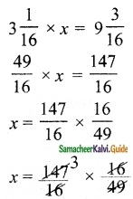 Samacheer Kalvi 6th Maths Guide Term 3 Chapter 1 Fractions Ex 1.2 11