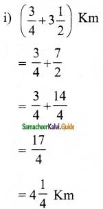 Samacheer Kalvi 6th Maths Guide Term 3 Chapter 1 Fractions Ex 1.2 18