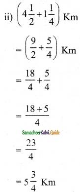 Samacheer Kalvi 6th Maths Guide Term 3 Chapter 1 Fractions Ex 1.2 19