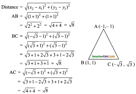 Samacheer Kalvi 9th Maths Guide Chapter 5 Coordinate Geometry Additional Questions 5