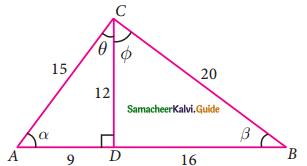 Samacheer Kalvi 9th Maths Guide Chapter 6 Trigonometry Ex 6.1 16