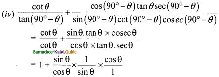 Samacheer Kalvi 9th Maths Guide Chapter 6 Trigonometry Ex 6.3 5