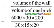 Samacheer Kalvi 9th Maths Guide Chapter 7 Mensuration Additional Questions 4
