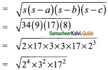 Samacheer Kalvi 9th Maths Guide Chapter 7 Mensuration Ex 7.1 12