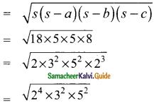 Samacheer Kalvi 9th Maths Guide Chapter 7 Mensuration Ex 7.1 5