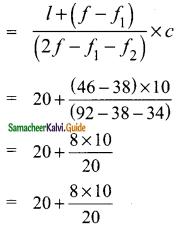 Samacheer Kalvi 9th Maths Guide Chapter 8 Statistics Ex 8.3 6
