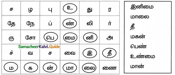 Samacheer Kalvi 4th Tamil Guide Chapter 17 பசுவுக்குக் கிடைத்த நீதி 2