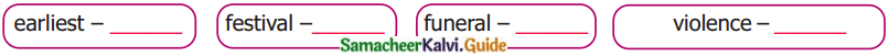 Samacheer Kalvi 8th English Guide Prose Chapter 6 Friendship 2