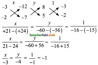 Samacheer Kalvi 9th Maths Guide Chapter 3 Algebra Ex 3.13 1