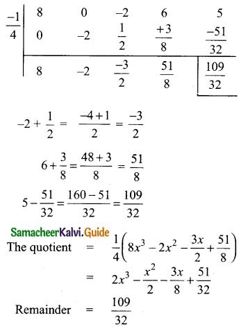 Samacheer Kalvi 9th Maths Guide Chapter 3 Algebra Ex 3.7 14