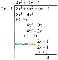 Samacheer Kalvi 9th Maths Guide Chapter 3 Algebra Ex 3.7 3