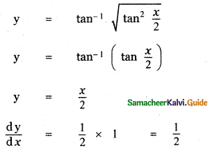Samacheer Kalvi 11th Maths Guide Chapter 10 Differentiability and Methods of Differentiation Ex 10.4 14