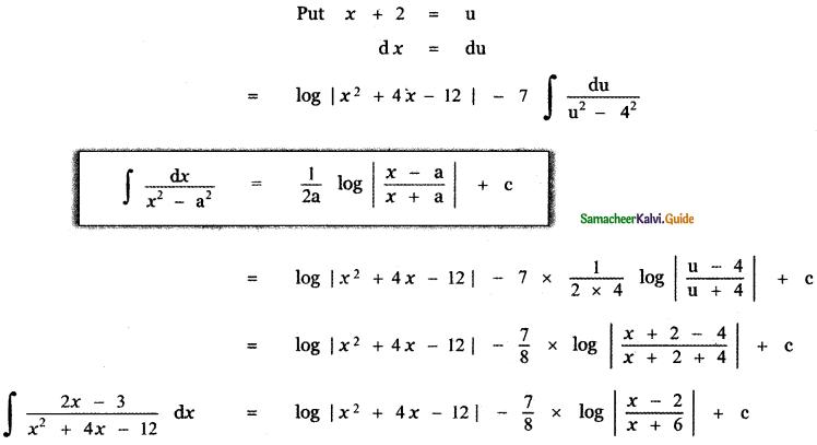 Samacheer Kalvi 11th Maths Guide Chapter 11 Integral Calculus Ex 11.11 2