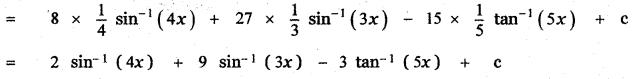 Samacheer Kalvi 11th Maths Guide Chapter 11 Integral Calculus Ex 11.3 7