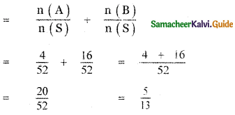 Samacheer Kalvi 11th Maths Guide Chapter 12 Introduction to Probability Theory Ex 12.1 16
