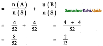 Samacheer Kalvi 11th Maths Guide Chapter 12 Introduction to Probability Theory Ex 12.1 17