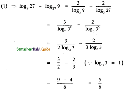 Samacheer Kalvi 11th Maths Guide Chapter 2 Basic Algebra Ex 2.12 1