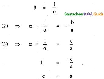 Samacheer Kalvi 11th Maths Guide Chapter 2 Basic Algebra Ex 2.4 12